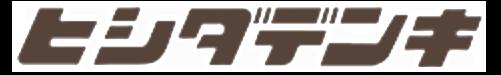 有限公司菱田电气商会